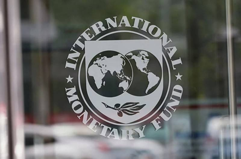 IMF refused to provide Ukraine with financial assistance