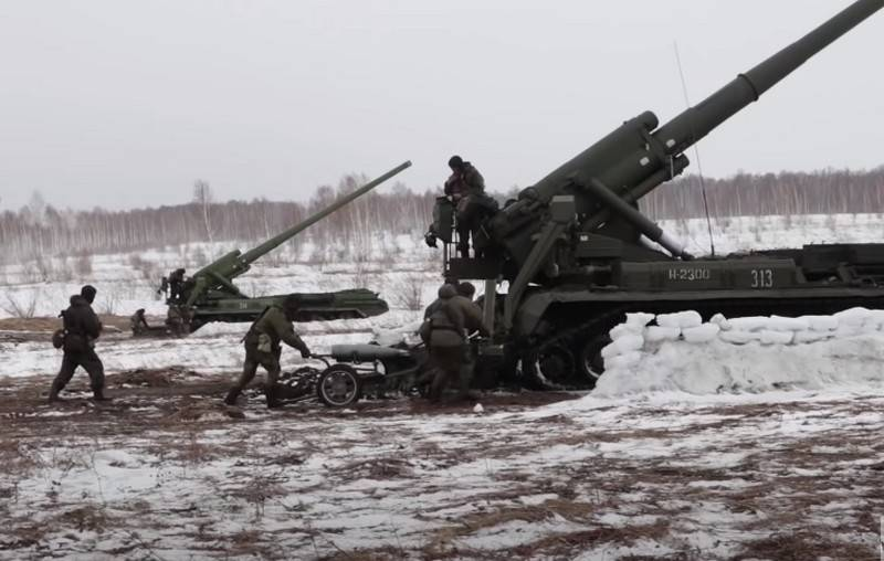 """Upgraded ACS 2S7M """"Malka"""" will receive new ammunition"""