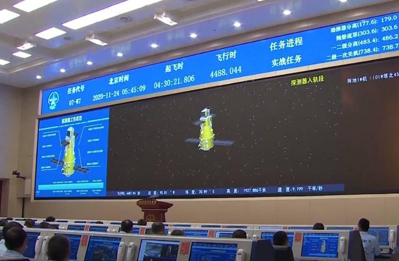 "Chinese spacecraft ""Chang'e-5"" entered lunar orbit"
