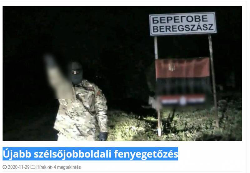 SBU raided the leaders of the Party of Hungarians of Ukraine with searches, radicals threaten Ukrainian Hungarians with reprisals