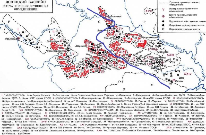 Донбасс взорвали до немцев