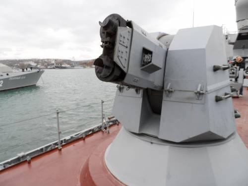 AK-630M2 युगल