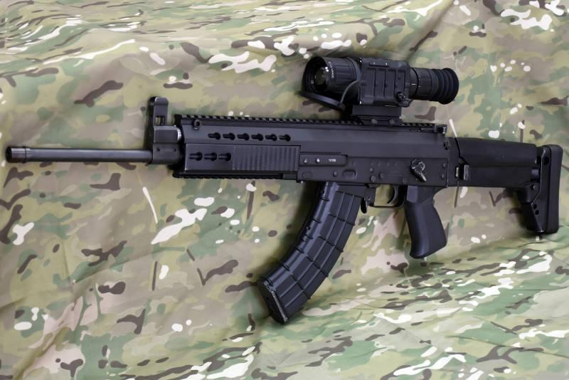 Un nouveau fusil pour la Serbie Le M19 modulaire en 6,5x39mm ? 1605235940_modularna_puska3