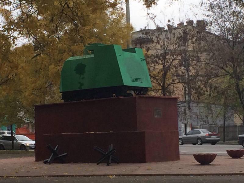 История танка «НИ»