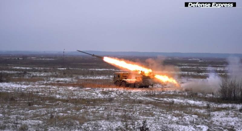 Реактивная система залпового огня «Буревій» – «Ураган» по-украински