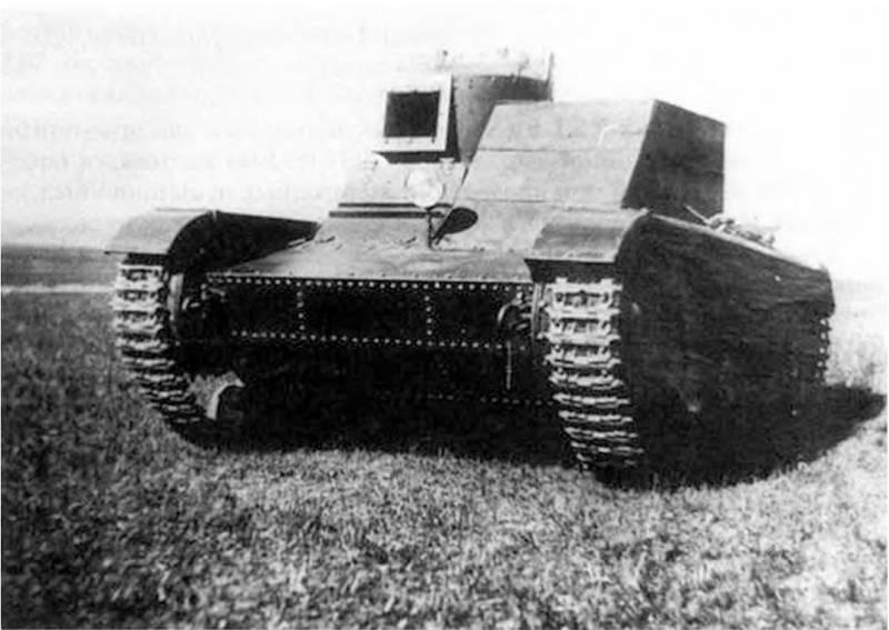 Минометный химический танк МХТ-1