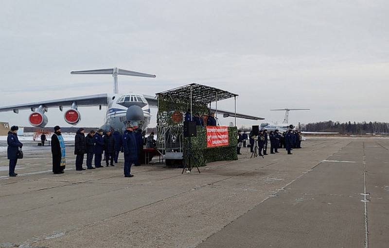 A new air regiment of military transport aviation of the Russian Aerospace Forces formed in Ivanovo