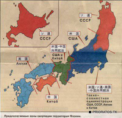 zones of occupation of japan