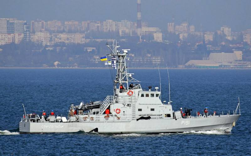 Ukrainian Navy intends to join NATO operation Sea Guardian in the Mediterranean