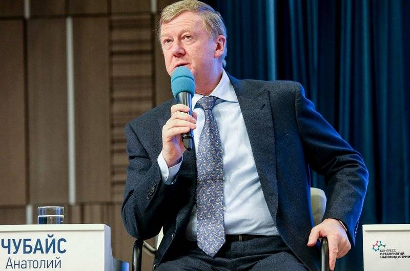 Vladimir Putin signed a decree on the new appointment of Chubais