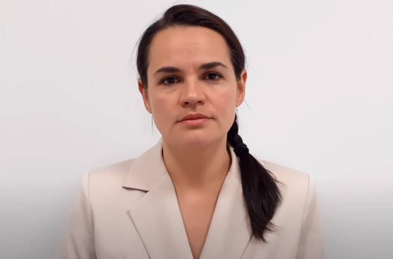 """Tikhanovskaya began to form her cabinet of ministers for the """"transitional period"""""""
