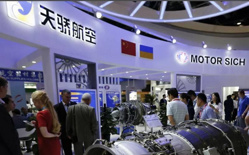 Gli investitori cinesi di Motor Sich hanno presentato istanza di arbitrato internazionale per l'Ucraina
