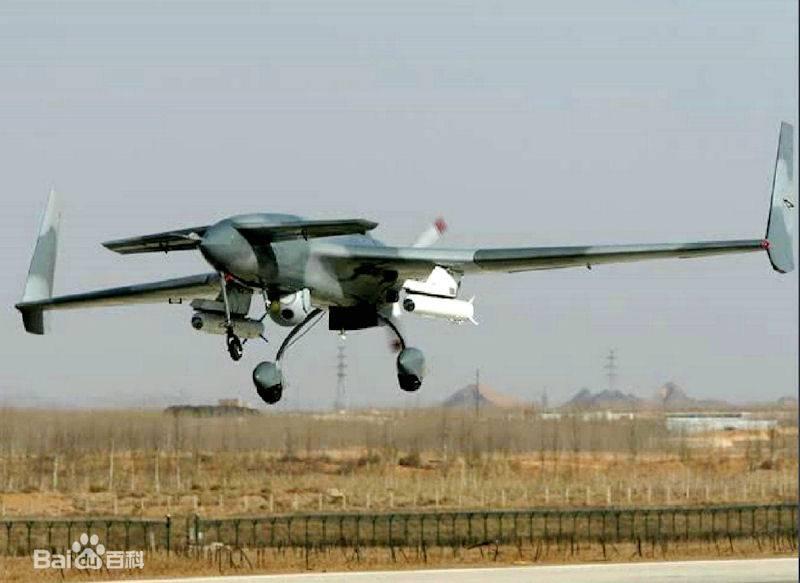 Schwere Drohnen Chinas. Entwicklung und Perspektiven