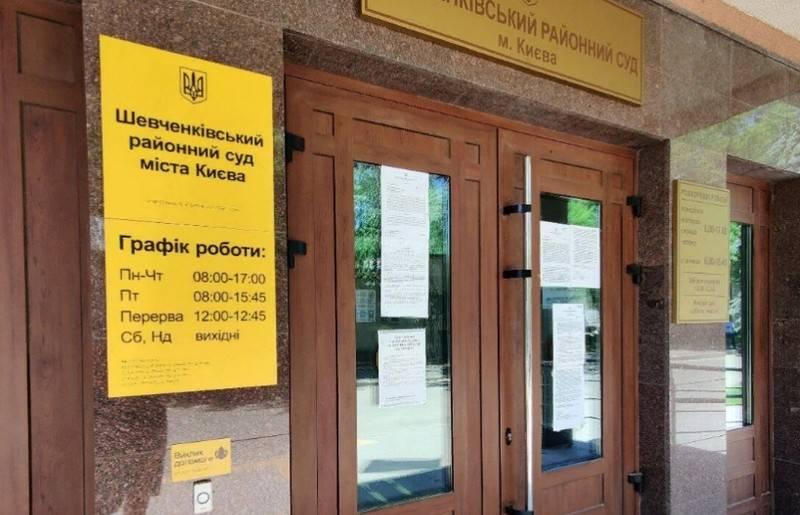 Суд в Киеве выдал разрешение на задержание замдиректора Пограничной службы ФСБ РФ