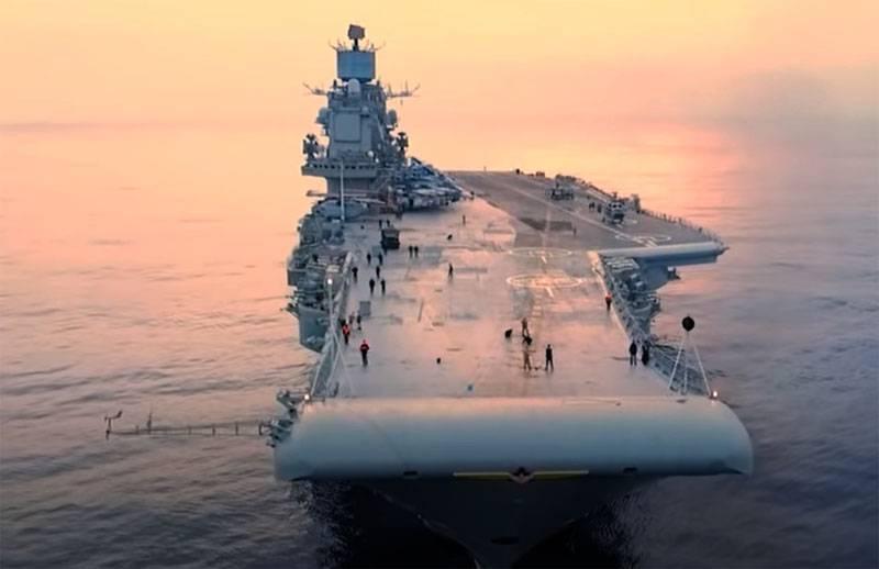 NI: Работы на авианосце «Адмирал Кузнецов» слишком обширны, чтобы кораблю просто дали дослужить пять лет