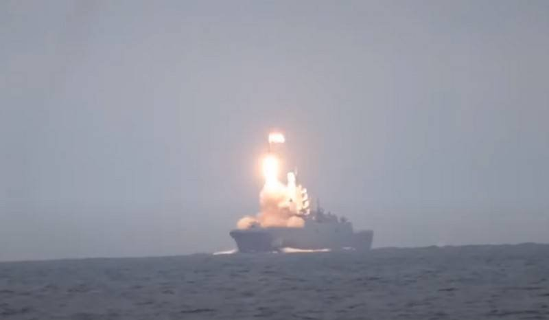 """""""Admiral Gorshkov"""" successfully launched a hypersonic missile """"Zircon"""""""