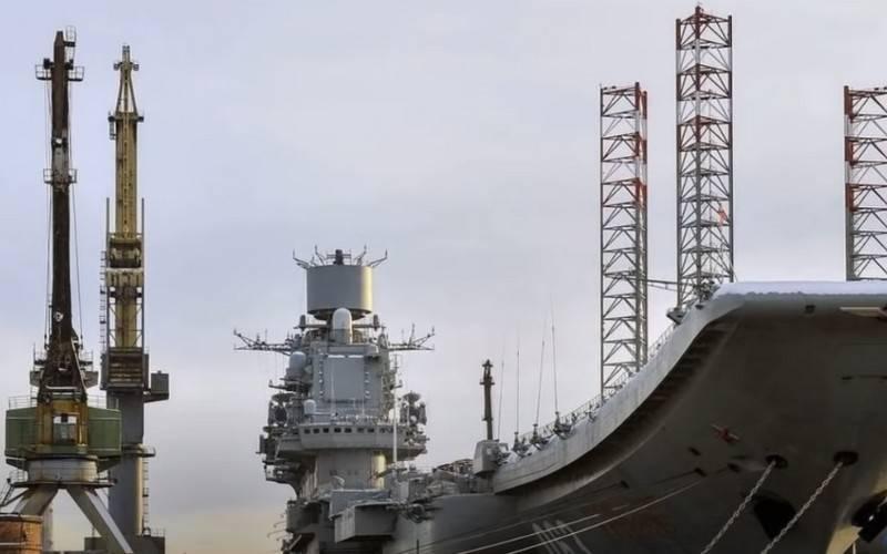 """Das Verteidigungsministerium beabsichtigt, die Arbeit am TAVKR """"Admiral Kuznetsov"""" zu beschleunigen."""
