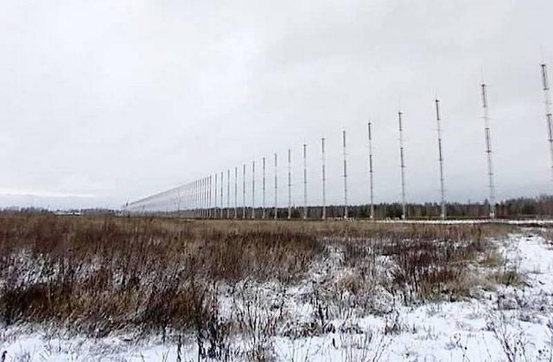 """Yeni ufuk ötesi radar """"Konteyner"""" Rusya'nın güneyini ve doğusunu kapsayacak"""