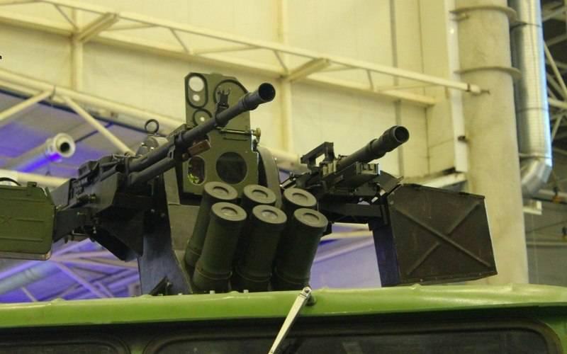 """O módulo de combate leve ucraniano """"Cyborg"""" baseado no lançador de granadas UAG-40 não entrará em produção"""