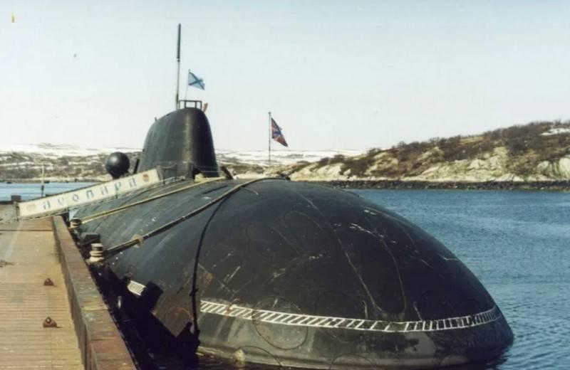 """宣布了发射971号项目的现代化核潜艇""""豹""""的条件"""