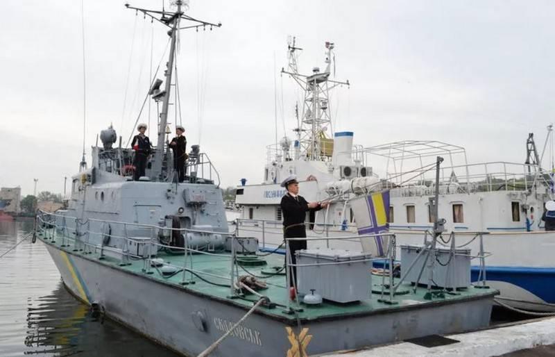На Украине объяснили, за что будут судить командира катера «Скадовск» ВМС ВСУ