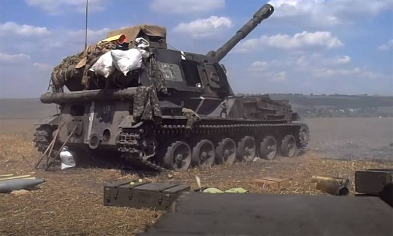 The Shepetivka plant in Ukraine is suspected of being ready to repair the Akatsia self-propelled guns using old spare parts