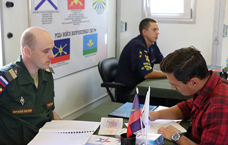 The Ministry of Defense intends to increase the number of contract servicemen