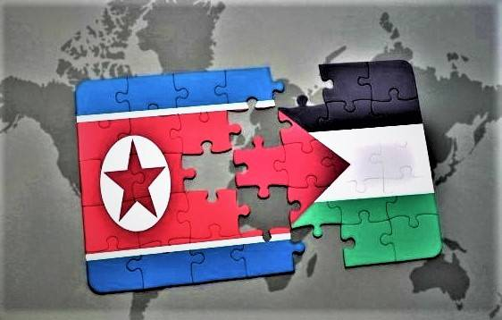 Who was scared of the Pyongyang-Baghdad-Gaza axis