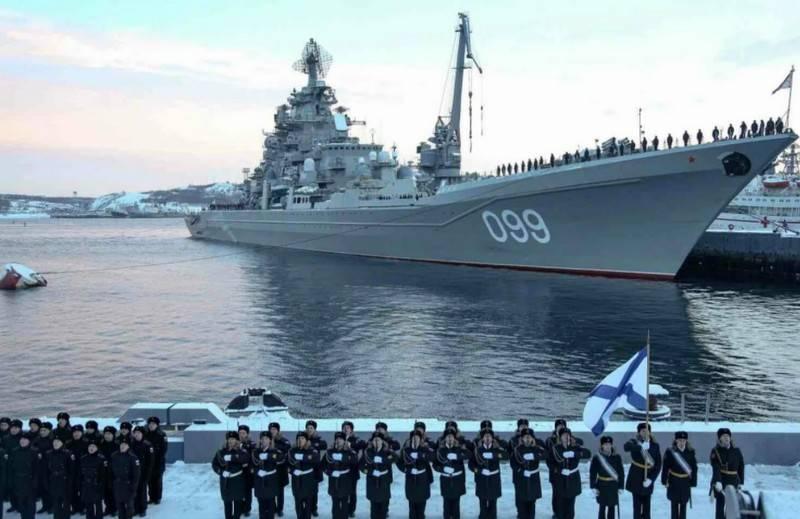 북부 함대는 군사 지구와 동일