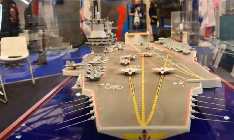 En son Rus uçak gemisinin olası yapımı için adlandırılan tesis
