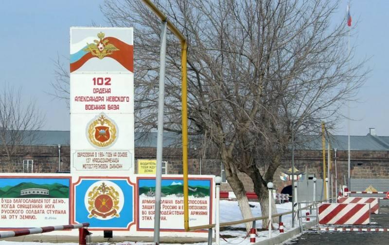 Армянская оппозиция предлагает разместить в стране вторую российскую военную базу