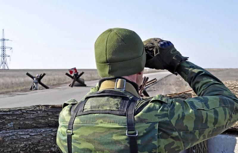 DPR berichtet über eine Reihe mächtiger Explosionen in der Region Avdiivka