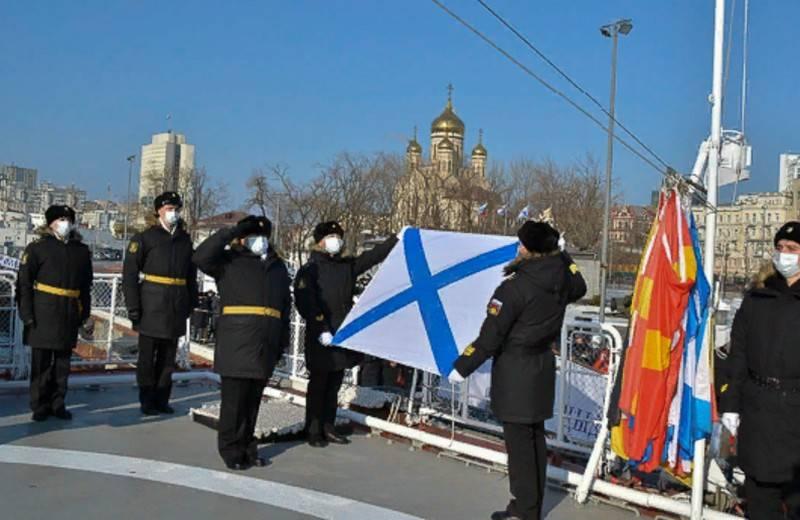 """La nouvelle corvette """"Héros de la Fédération de Russie Aldar Tsydenzhapov"""" a hissé le drapeau de Saint-André"""