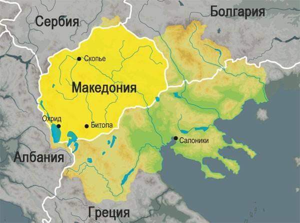समाजवादी यूगोस्लाविया के पतन के बाद मैसेडोनिया और कोसोवो