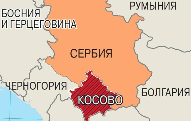 Македония и Косово после распада социалистической Югославии
