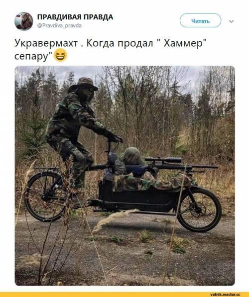 APU sniper pair