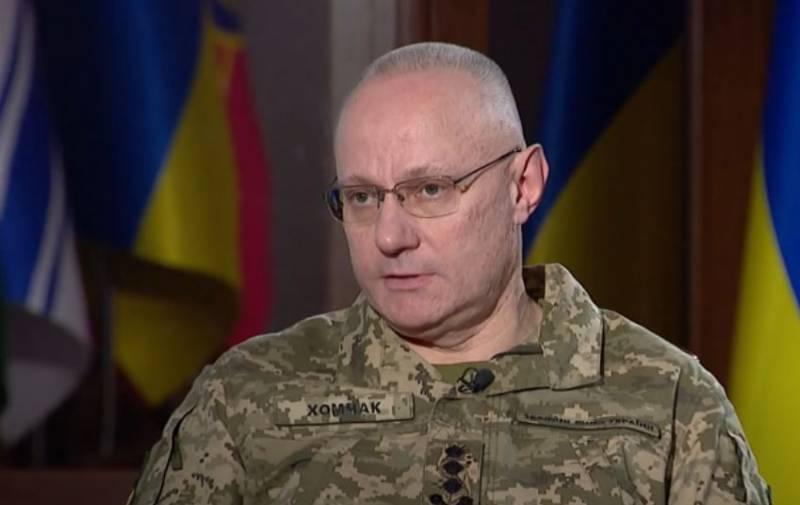 Главком ВСУ: Под Иловайском в 2014 украинская армия удивила Россию и весь мир