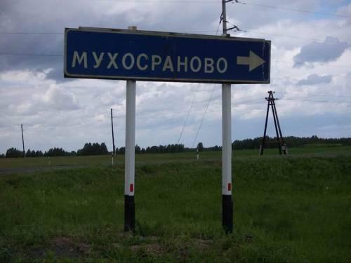 mukhoovo