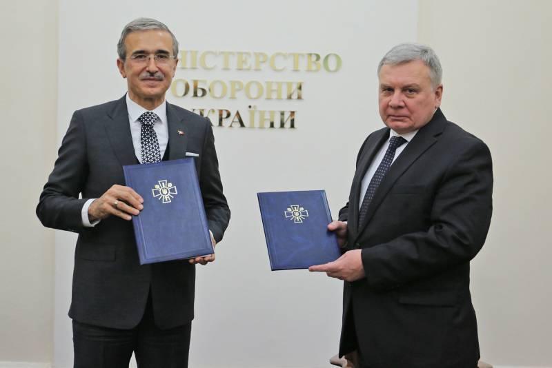 Украинский министр: С Турцией Украина кардинально усилит боевые возможности своих ВМС в