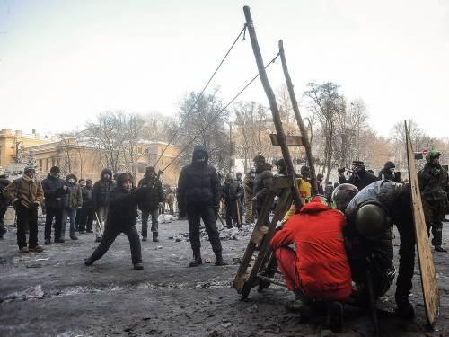 fionda Maidan