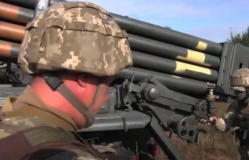 """Le bureau de design ukrainien """"Yuzhnoye"""" a annoncé la fabrication du premier lot de roquettes 9N221F """"Typhoon-1"""""""
