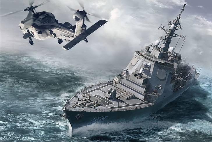 Secret Japanese Navy