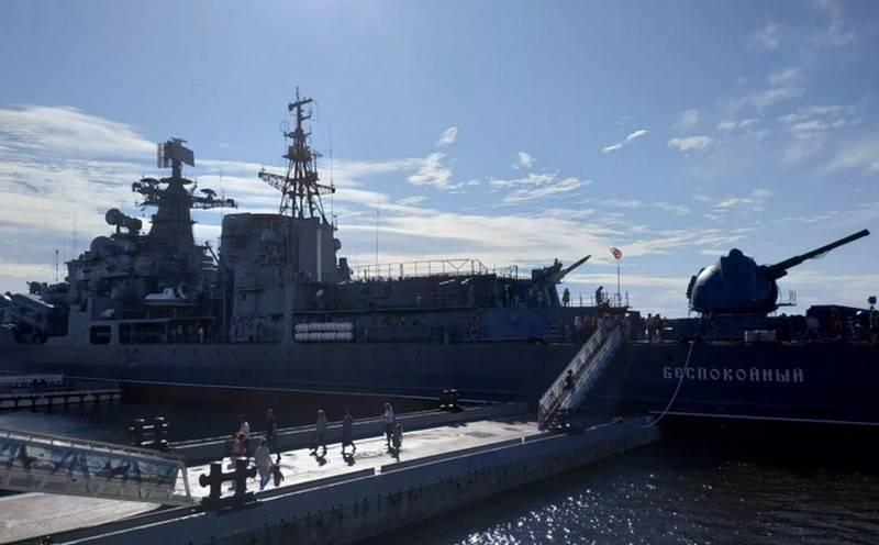 アメリカ人はロシアの駆逐艦からのXNUMXつのブロンズプロペラの盗難についてコメントしています