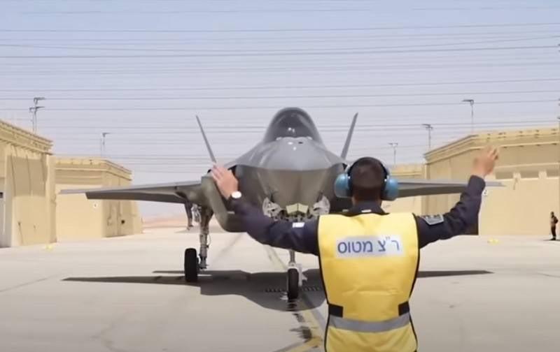 Israel lanza ataque aéreo contra la provincia siria de Deir Ez-Zor