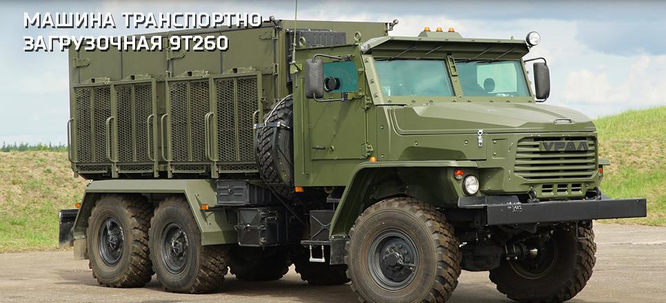 АУ-220М «Байкал» (57 мм): перспективы практического применения в будущих войнах