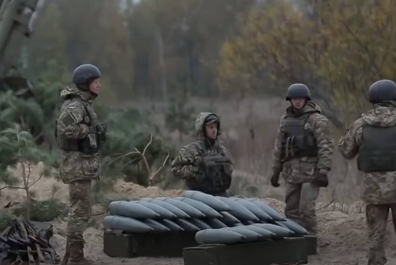 Production of unusable artillery shells for the Ukrainian Armed Forces revealed in Ukraine