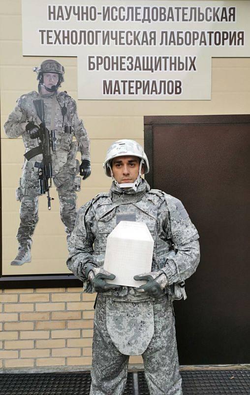«Супернить» защитит российских солдат от пуль и осколков