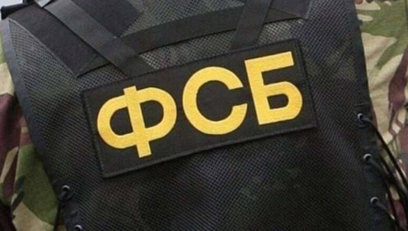 Des officiers du FSB empêchent une attaque terroriste en Bachkirie