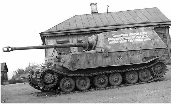 द्वितीय विश्व युद्ध के अंतिम चरण में लाल सेना में जर्मन स्व-चालित बंदूकों का उपयोग