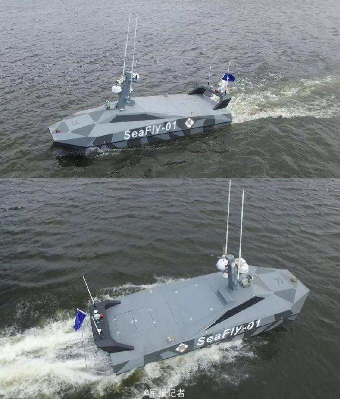 Unmanned surface ships: a threat from the East